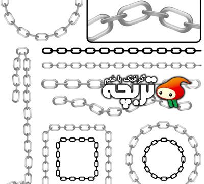 وکتور های زنجیر فلزی