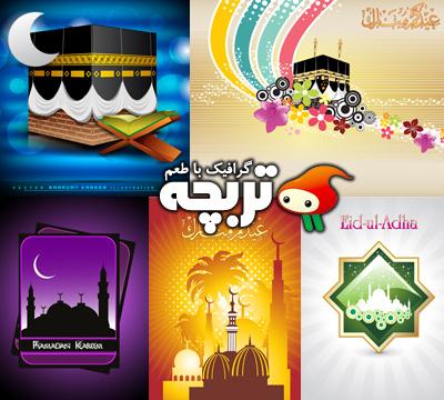 سری دوم وکتورهای ماه مبارک رمضان