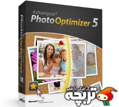 نرم افزار Ashampoo Photo Optimizer 5