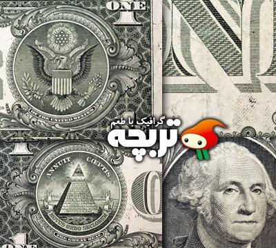 تصاوير استوک جزئيات دلار