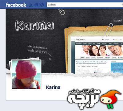 طرح لایه باز تايم لاين فيس بوک 1