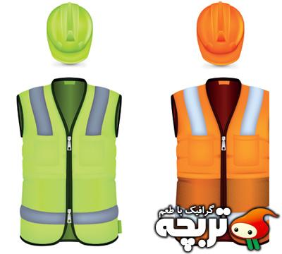 دانلود وکتور با کیفیت لباس کار Uniform Template Vector