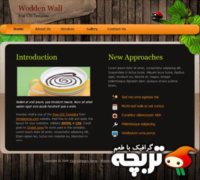 دانلود قالب Wooden Wall