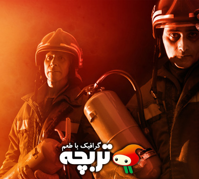 تصاوير استوک آتش نشانی