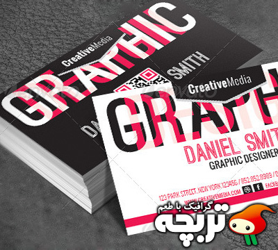 طرح لایه باز کارت ویزیت گرافیست Graphic Designer Business Card