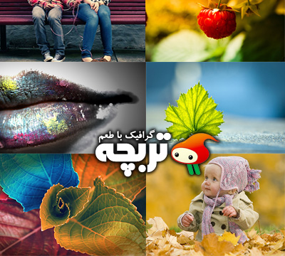 پس زمینه های HD Desktop Wallpapers Set 04 HD
