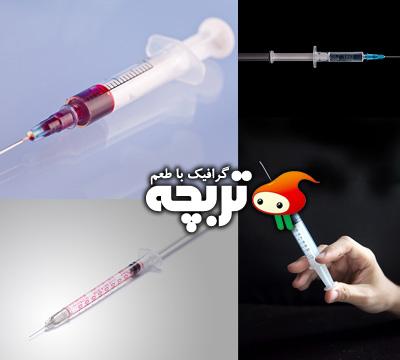 دانلود تصاویر با کیفیت سرنگ Syringe ShutterStock