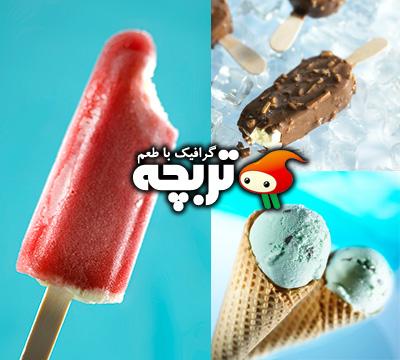 دانلود تصاویر با کیفیت بستنی Ice Cream ShutterStock