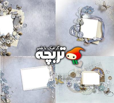 دانلود قاب عکس فانتزی عروس 01 Wedding Fantasy Frames