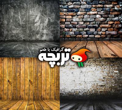 دانلود تکسچر , تکسچر با کیفیت , تکسچر دیوار , عکس با کیفیت دیوار , تکسچر دیوار آجری , تکسچر دیوار چوبی