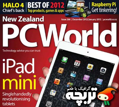 دانلود مجله کامپیوتر , مجله, PC World , PC World Magazine Download