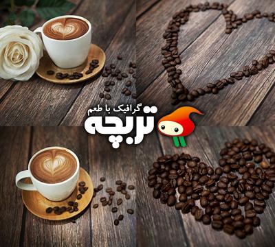 دانلود عکس با کیفیت قهوه