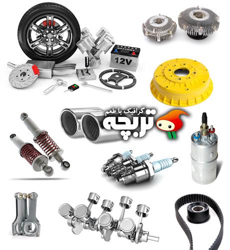 دانلود تصاویر با کیفیت قطعات اتومبیل 02 Auto Parts ShutterStock