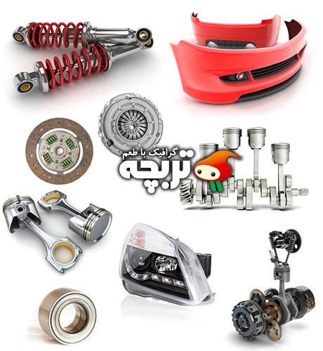 دانلود تصاویر با کیفیت قطعات اتومبیل 01 Auto Parts ShutterStock