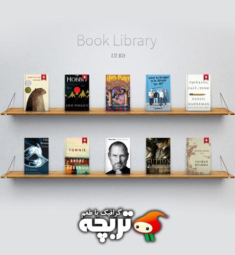 طرح لایه باز کتابخانه Book Library PSD Layout