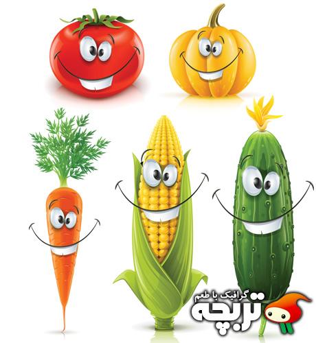 دانلود وکتورهای سبزیجات کارتونی خندان Cartoon Funny Vegtables Vector