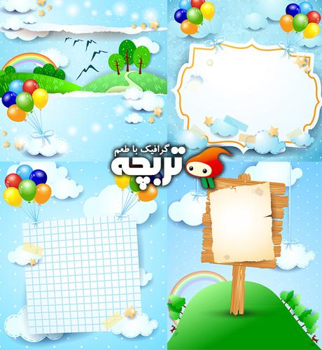 وکتور چشم انداز فانتزی Cartoon LandScape With Balloons