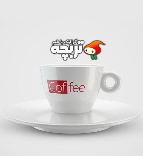 طرح لایه باز فنجان قهوه