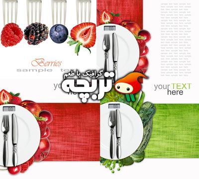 دانلود تصاویر با کیفیت منوی غذا Diet Menu ShutterStock
