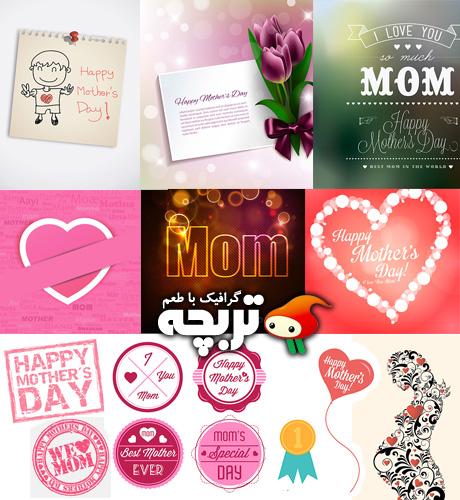 دانلود وکتورهای روز مادر Happy Mothers Day ShutterStock
