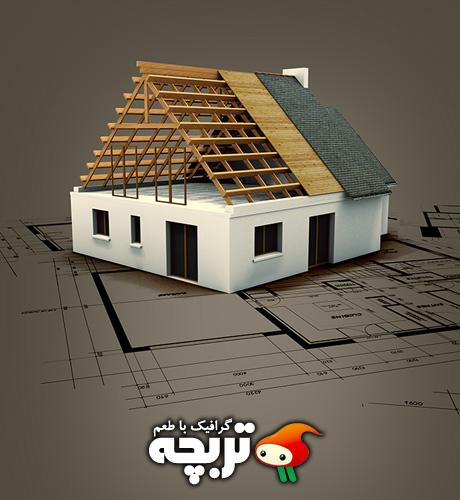 دانلود طرح لایه باز خانه در حال ساخت House Constraction PSD Layout