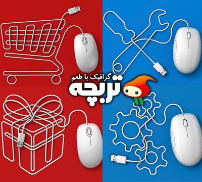 دانلود تصاویر استوک تصویرسازی با موس Mouse Is ShutterStock