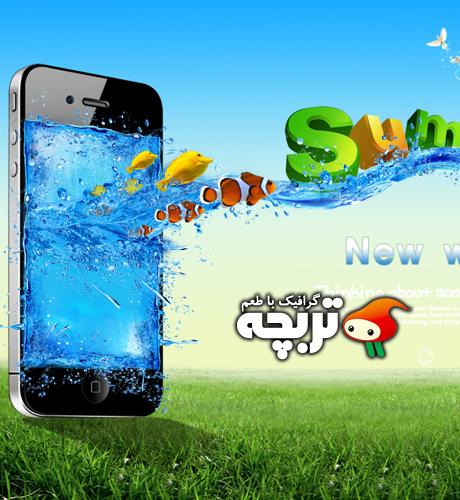 دانلود طرح لایه باز گوشی هوشمند  Smart Phone Advertise PSD Layout