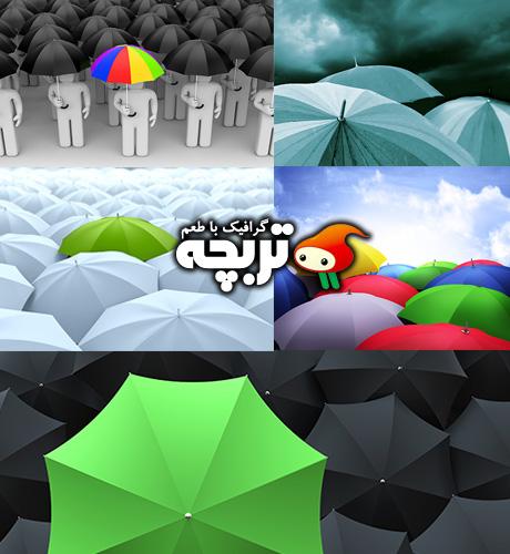 دانلود تصاویر با کیفیت چتر Umbrella ShutterStock