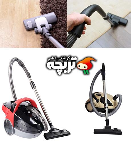 دانلود تصاویر با کیفیت جارو برقی Vacuum Cleaner ShutterStock