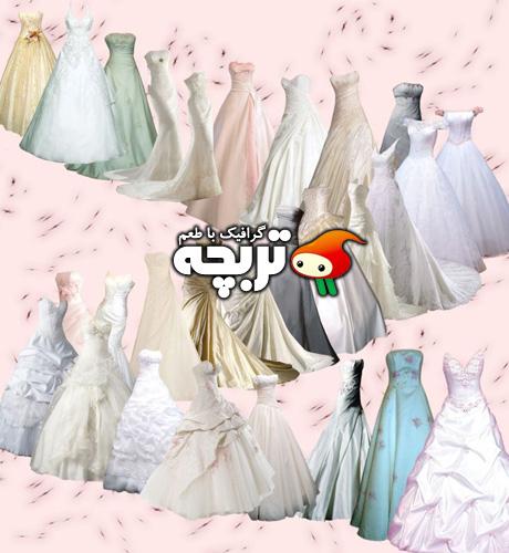 دانلود طرح لایه باز لباس عروس Wedding Dresses PSD Layout Part 02