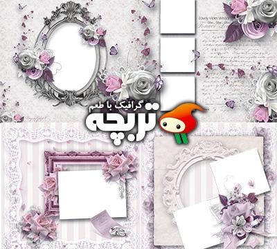 دانلود قاب عکس عروسی  Wedding Photo Frames