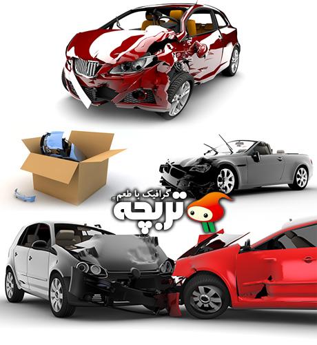 دانلود تصاویر با کیفیت تصادف ماشین Acccident Car Fotolia