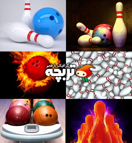 دانلود تصاویر با کیفیت بولینگ Bowling ShutterStock