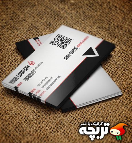 دانلود طرح لایه باز کارت ویزیت 15 Corporate Business Card Part