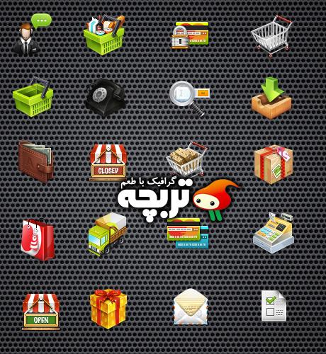 دانلود آیکون های تجارت الکترونیک E Commerce Icons