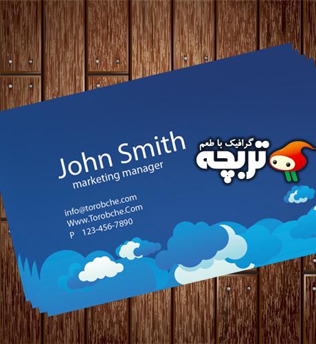 دانلود طرح لایه باز کارت ویزیت مدیر بازاریابی Marketing Manager Business Card