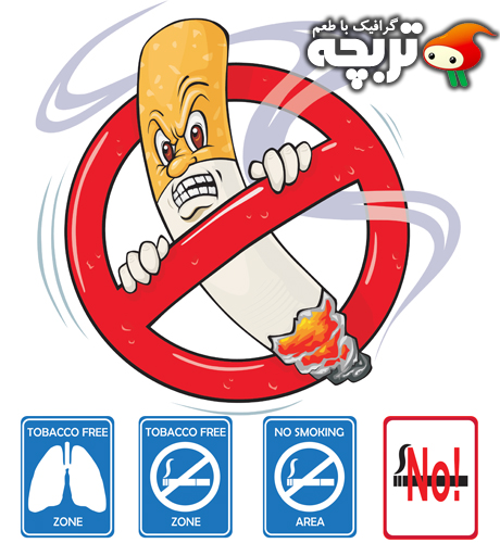 وکتور سیگار کشیدن ممنوع