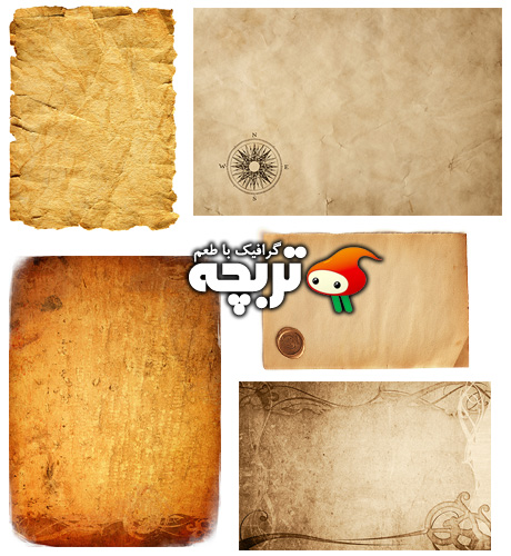 دانلود تکسچرهای کاغذ قدیمی و فرسوده Old Paper Textures