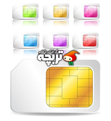 دانلود وکتور رنگی سیم کارت Sim Card Vectors