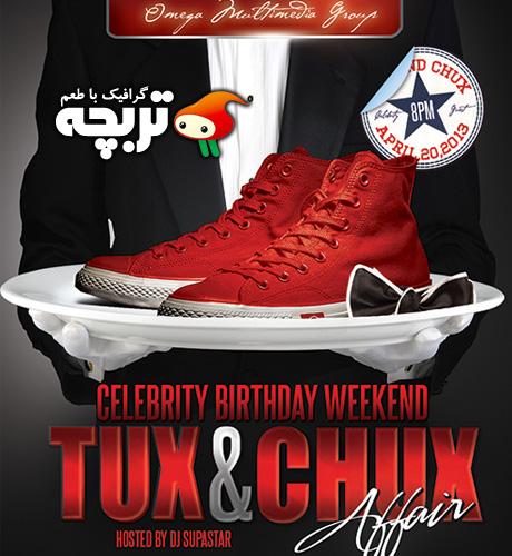 دانلود طرح لایه باز پوستر تبلیغاتی Tux And Chux BirthDay