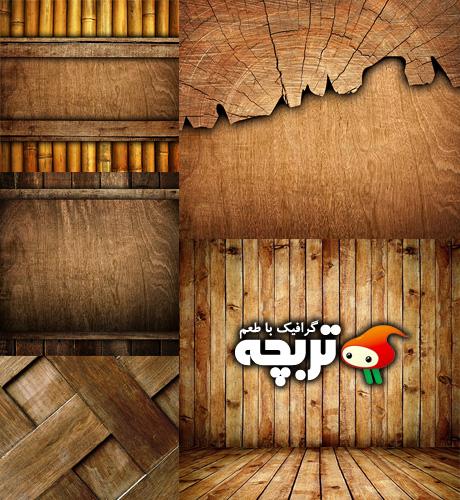 دانلود تکسچرهای با کیفیت چوبی Wood Textures