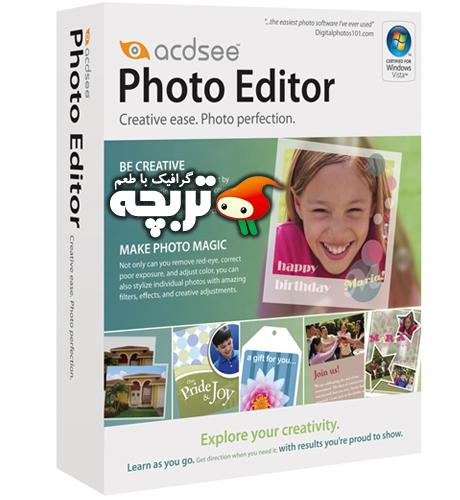 دانلود نرم افزار قدرتمند ویرایش عکس  ACDSee Photo Editor v6.0.313