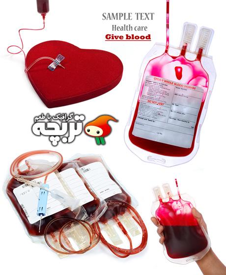 دانلود تصاویر با کیفیت انتقال خون Blood Transfusion Images