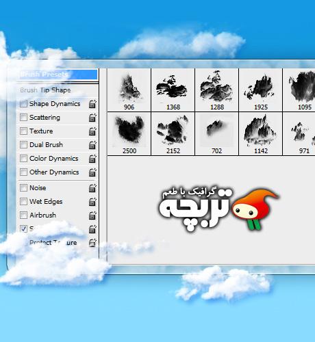 دانلود براش فتوشاپ ابر Photoshop Clouds Brushes