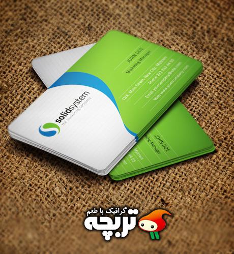 دانلود طرح لایه باز کارت ویزیت 16 Corporate Business Card Set
