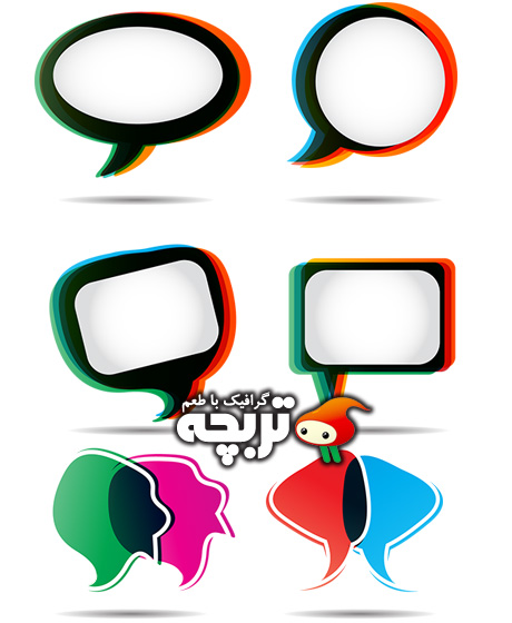 دانلود وکتور حباب گفتگوی خلاقانه Creative Speech Bubbles