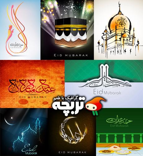 دانلود وکتورهای شاتر استوک تبریک عید Eyd Mubarak ShutterStock Vectors