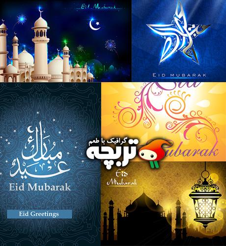 دانلود وکتورهای شاتر استوک تبریک عید Eyd Mubarak ShutterStock Vectors 02