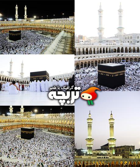 دانلود تصاویر با کیفیت مکه Mekka Shutterstock Photos