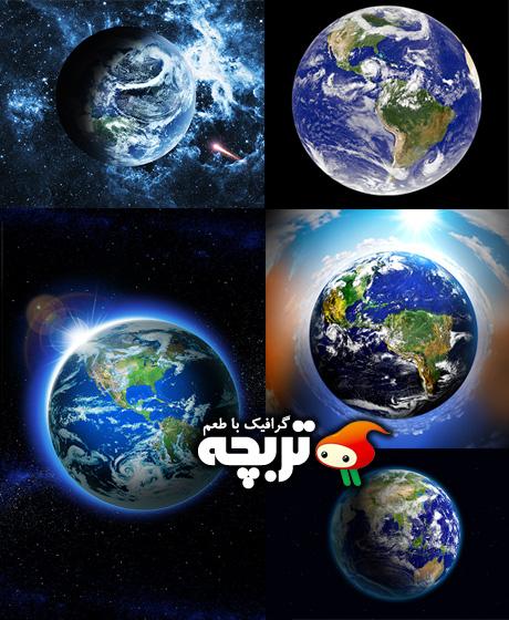 دانلود تصاویر با کیفیت کره ی زمین Planet Earth Stock Photos